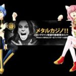 🆕best Online Casino Slots In Japan 日本で最高のオンラインカジノとスロット Honest Opinion Online Casino Sites In Japan