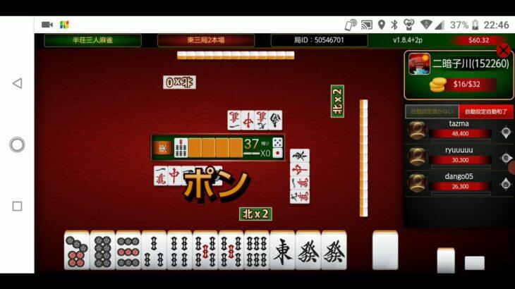 【3日目part3】アラサーリーマンのオンラインカジノ生活【DORA麻雀】