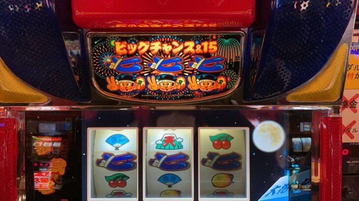 パチスロ4号機を打ち尽くす!ライブ放送!2/19