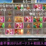 オンラインカジノ【コニベット】2021/02/28ニコ生にて配信