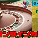 3月9勝8敗!【オンラインカジノ】【ボンズ】