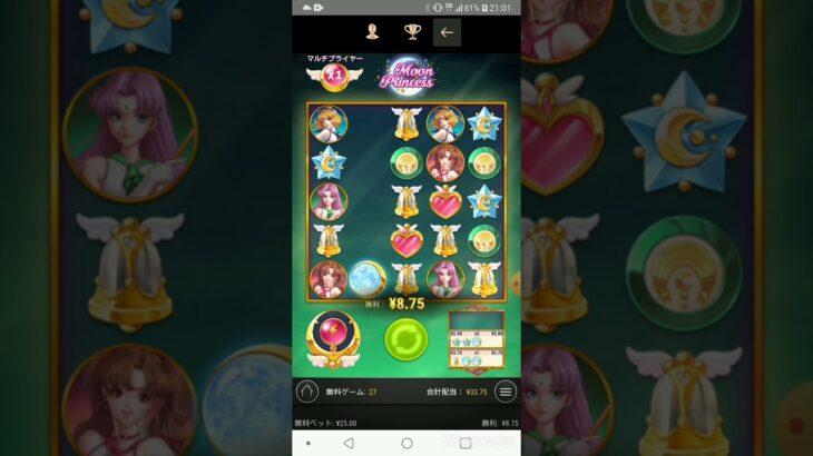 【オンラインカジノ】JOYカジノで10日間毎日50回フリースピンでいくら稼げるかやってみた!