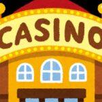 ゆかり&きりたん 爆発してくれ。。。。 夜カジノ放送  slot casino【BONSCASINO/JOYCASINO】