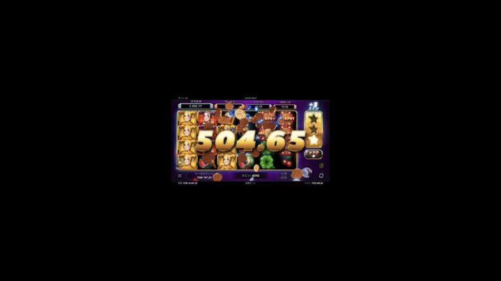 ♯12 オンカジ(オンラインカジノ)ジョーカーマックス Joker Max ボーナス購入のみ ×10マルチ JACKPOT 実況無 ※現動画はデモプレイ