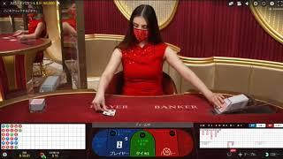 ベラジョンカジノで出金条件1倍の入金ボーナスでバカラを遊んでみた