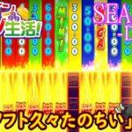 オンラインカジノ生活SEASON3-DAY65-【BONSカジノ】
