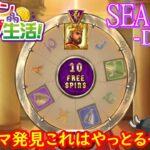 オンラインカジノ生活SEASON3-DAY71-【ギャンボラカジノ】