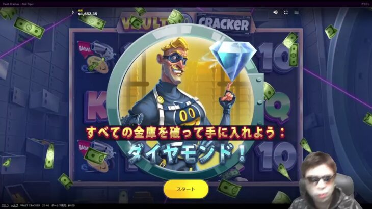 💎【オンラインカジノ】casino.meで新台検証!