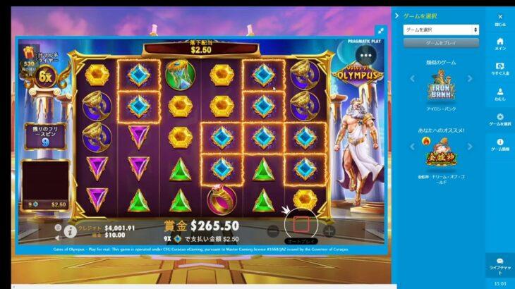 オンラインカジノで1000万稼ぐ配信(リクエスト待ち)