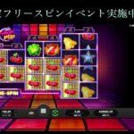 1【オンラインカジノ】24時間生配信7月10日22時〜11日22時まで