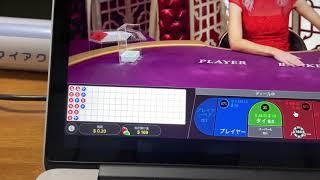 オンラインカジノで勝負